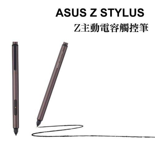 (現貨+預購)原廠觸控筆 華碩 ASUS ZenPad Z主動電容觸控筆 (Z Stylus)1.2mm筆尖/繪圖專用【馬尼行動通訊】