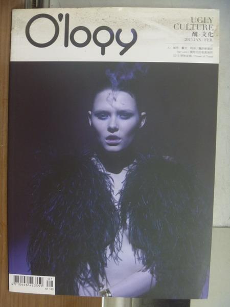 【書寶二手書T1/雜誌期刊_PKS】O'logy boozine_Vol.16_Ugly culture等