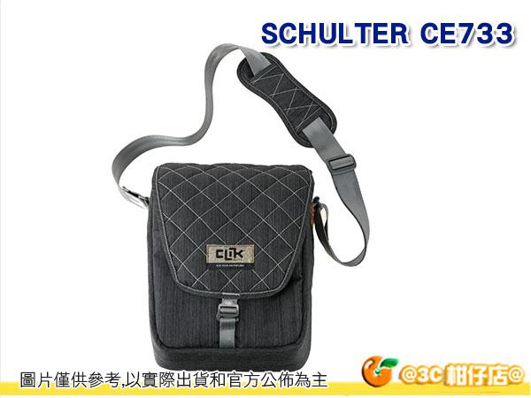 美國 CLIK ELITE 戶外攝影品牌 經典單肩攝影側背包SCHULTER CE733 灰 勝興公司貨