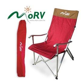 Morv鋁合金折疊椅大川椅(目前為暗紅色)