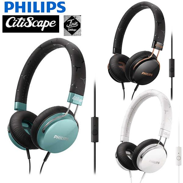 飛利浦 PHILIPS SHL5305 (贈收納袋)  耳罩式耳機,公司貨保固,原價1990