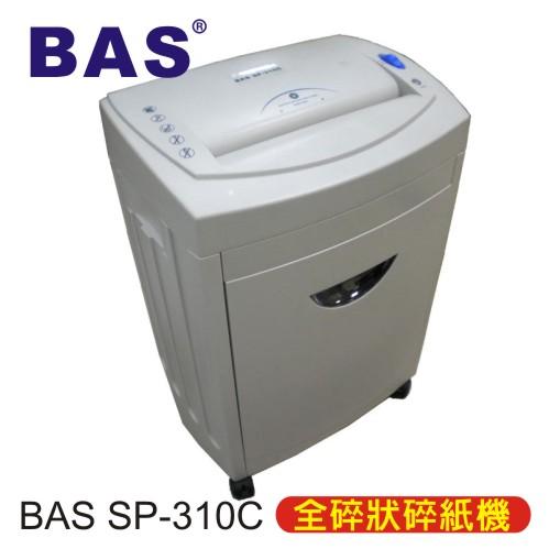 【免運/6期0利率】霸世BAS SP-310C 全碎狀碎紙機(A3)