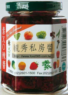 毓秀私房醬~素XO辣醬250公克/罐