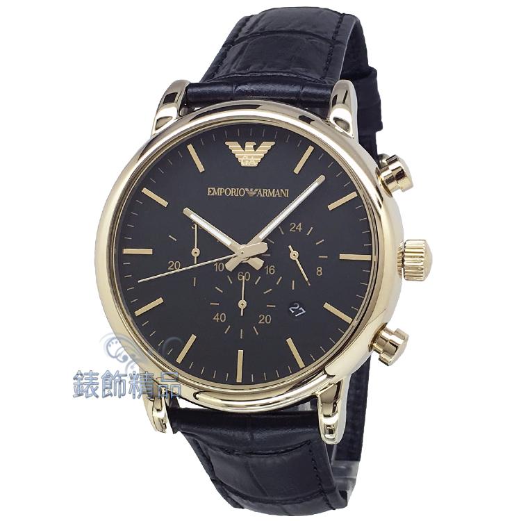 【錶飾精品】ARMANI手錶 亞曼尼表 金框黑壓紋皮帶男錶 AR1917 日期 計時 全新原廠正品 情人生日禮物