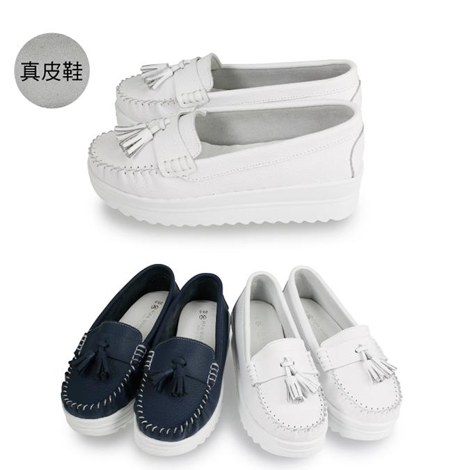 台灣製造流蘇真皮厚底鞋