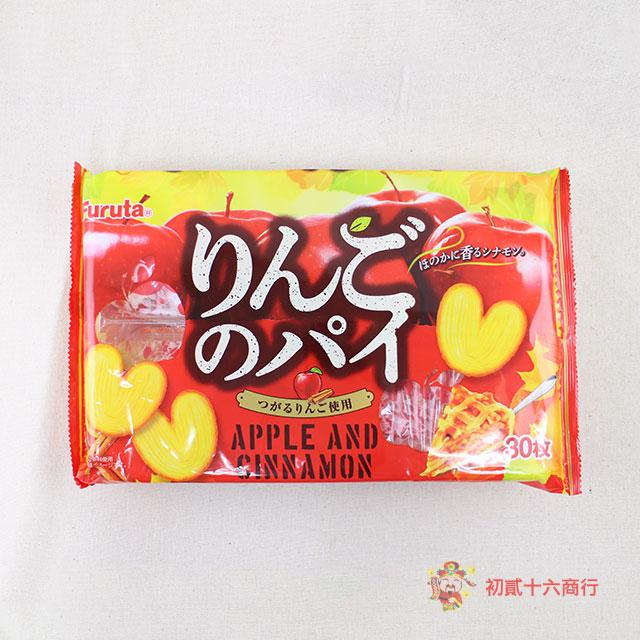 【0216零食會社】福魯達-蘋果心型派(30枚入)195g