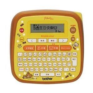 *╯新風尚潮流╭* Brother標籤機 可攜式 標籤印表機 拉拉熊限定版 創意用途 生活更便利 PT-D200RK