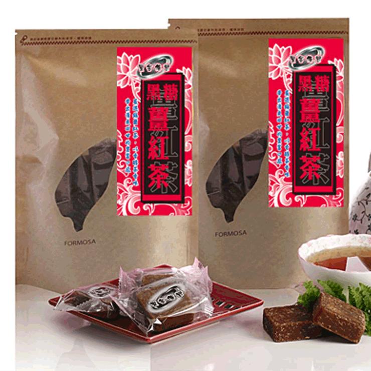 【黑金傳奇】黑糖薑紅茶(大顆,455g)