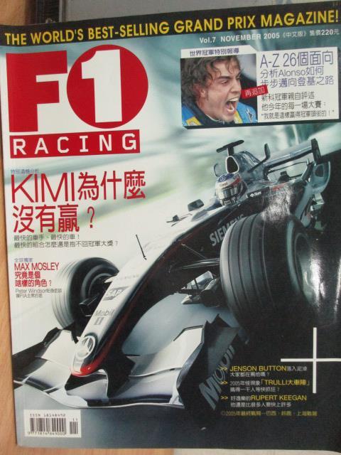 【書寶二手書T1/雜誌期刊_YKN】F1 racing_2005/11月_Kimi為什麼沒有贏等