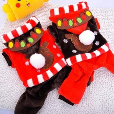 寵物衣秋冬狗狗衣服-新款保暖可愛麋鹿寵物用品2色73ih35【獨家進口】【米蘭精品】