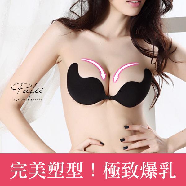 V-Bra 鯨魚弧形矽膠隱形胸貼4色- 帕妃PUFII 0710 現+預【CP5821】