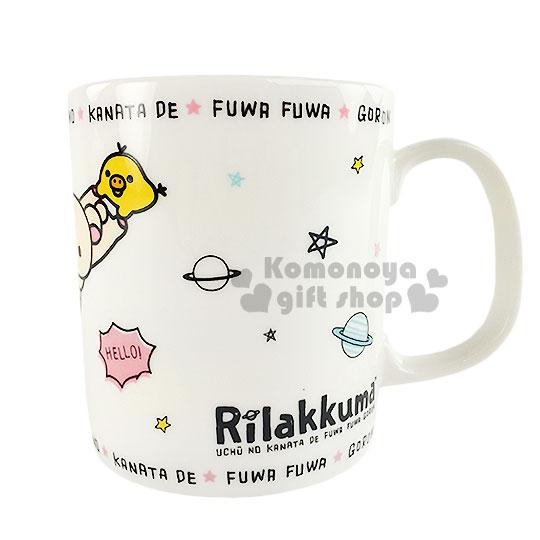 〔小禮堂〕懶懶熊 陶瓷馬克杯《白.星星.星球.朋友.粉盒裝》可愛實用