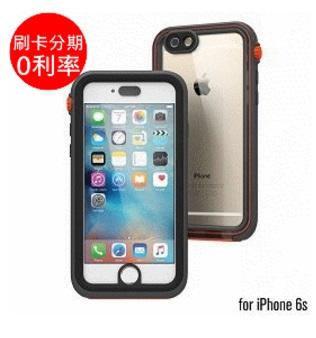 現貨 iphone 6S 4.7吋 CATALYST史上最強 防水防摔防雪防塵 手機殼 保護殼