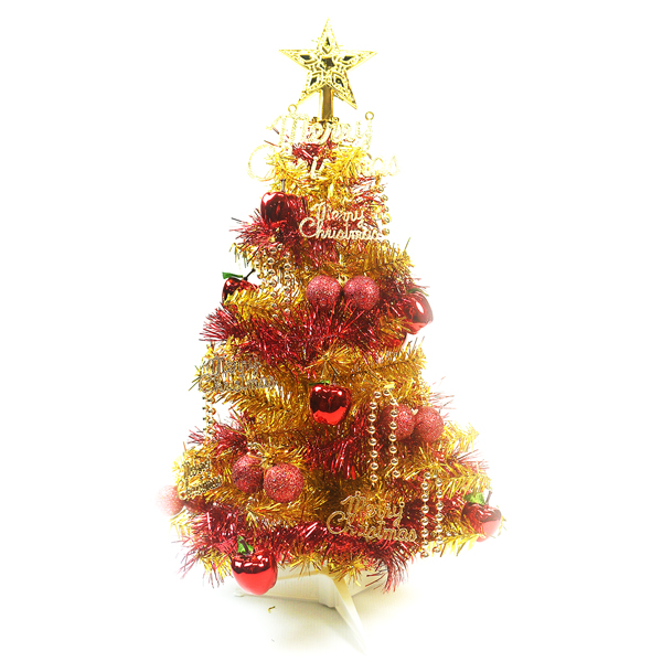 台灣製繽紛2呎(60cm)金色金箔聖誕樹+裝飾組(紅蘋果純金色系) (不含燈)YS-CT20002