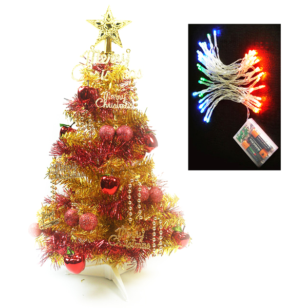台灣製繽紛2呎(60cm)金色金箔聖誕樹+裝飾組(紅蘋果純金色系)+LED50燈彩色電池燈YS-CT22004