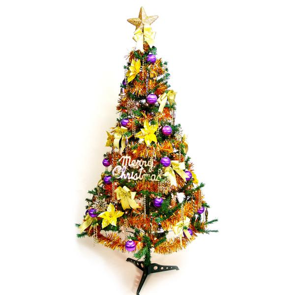 超級幸福12尺/12呎(360cm)一般型裝飾綠聖誕樹 (+金紫色系配件組)(不含燈)YS-GTC12002