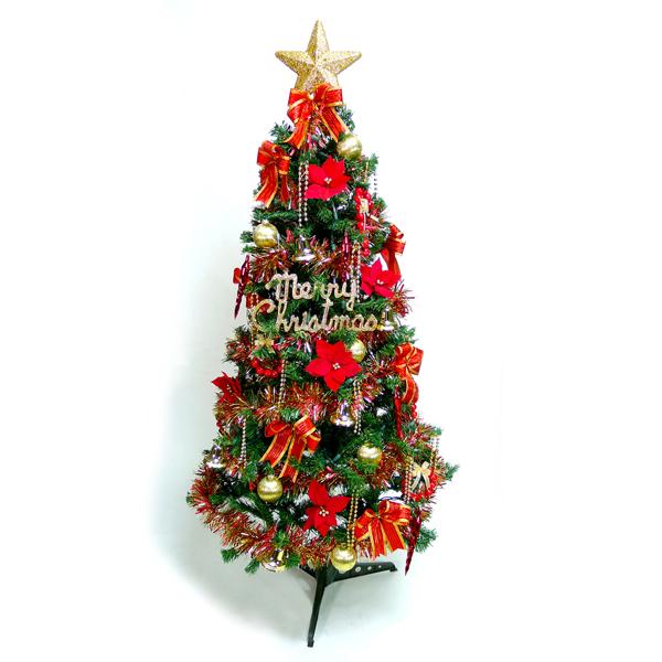 超級幸福12尺/12呎(360cm)一般型裝飾綠聖誕樹 (+紅金色系配件組)(不含燈)YS-GTC12001