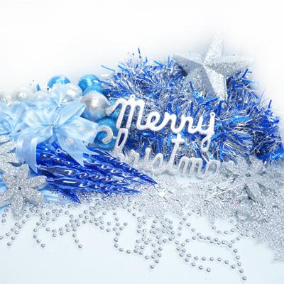 『摩達客冬季生活限定』聖誕裝飾配件包組合~藍銀色系 (7尺(210cm)樹適用)(不含聖誕樹)(不含燈)