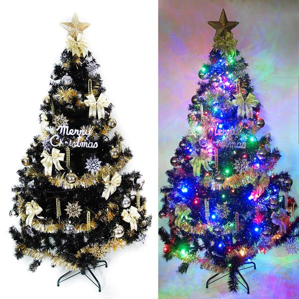台灣製造8呎/8尺(240cm)時尚豪華版黑色聖誕樹(+金銀色系配件組+100燈LED燈3串)(附跳機控制器)YS-BT08301