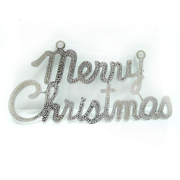 『心可樂活網』6吋聖誕快樂XMAS英文字牌掛飾(銀色)(小)
