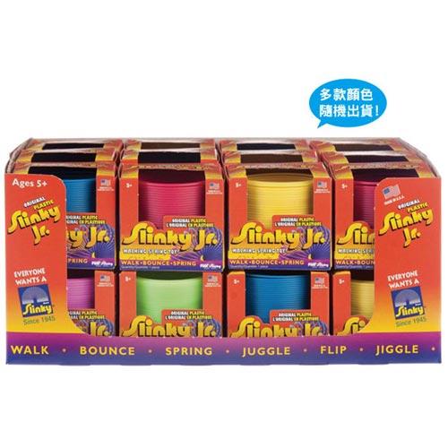 【奇買親子購物網】美國Slinky 經典翻轉彈簧Jr.炫彩系列
