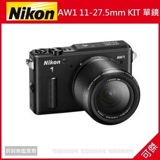 Nikon 1 AW1 類單眼相機(公司貨)