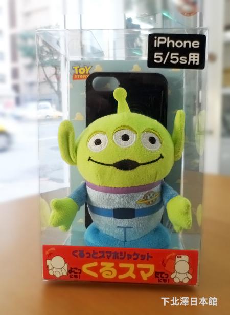 【Disney 迪士尼】玩具總動員三眼怪IPHONE5(5S)手機殼