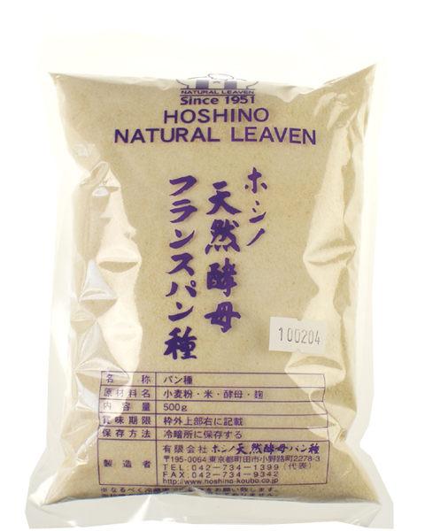 日本星野酵母天然酵母期特大包100克法國星野海渡