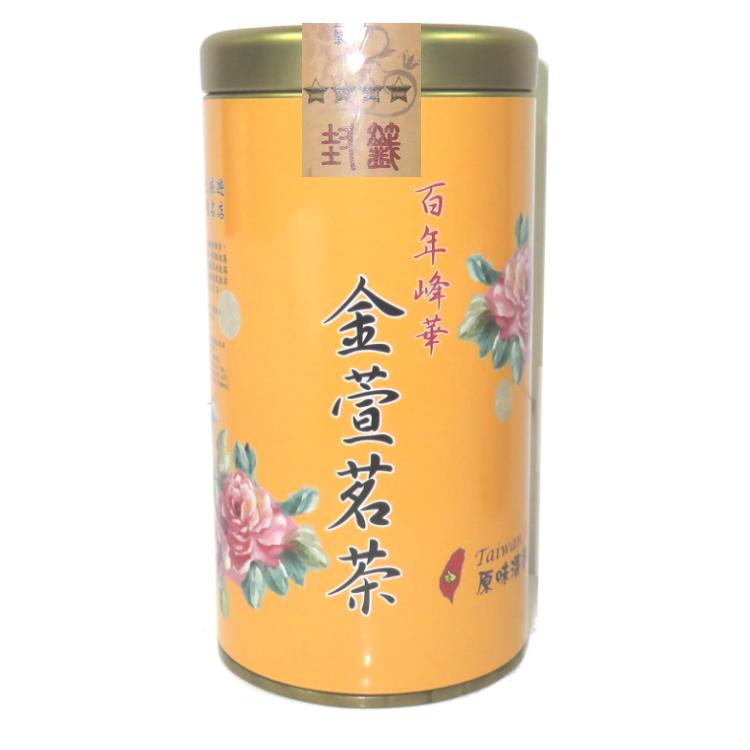 百年峰華莊園【高山金萱茗茶】台灣茶葉、100%台灣茶保證