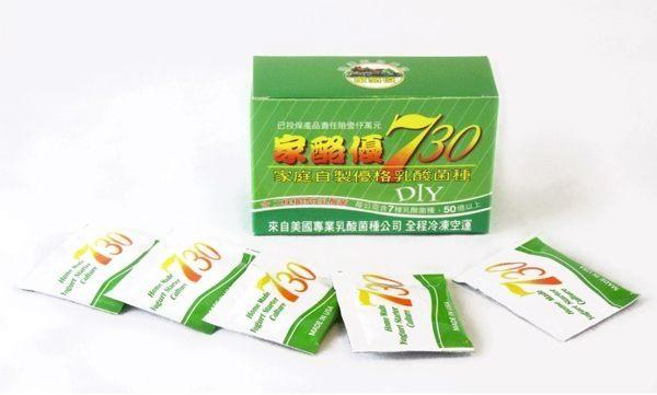 家酪優730優格乳酸菌種(1gx16包)/盒(須冷凍保存)雙功能益生菌50億活菌數七種益生菌 原價$480特價$439