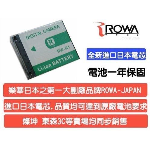 *╯新風尚潮流╭*ROWA SONY 鋰電池 NP-FR1 FR1 F88 FX77 P100/150/200 V3 T30 T50 G1