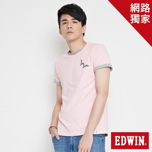 【網路限定款。9折優惠↘】EDWIN 條紋W LOGO 短袖T恤-男款 淺粉紅