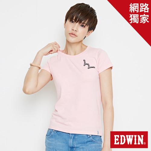 【網路限定款。9折優惠↘】EDWIN 條紋W LOGO 短袖T恤-女款 淺粉紅