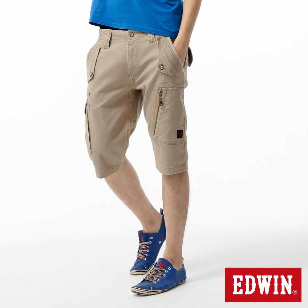 【9/14-9/19 am09:59 連假限定。買一送一↘】EDWIN 503 KAKHI 3D拉鍊五分休閒褲-男款 卡其