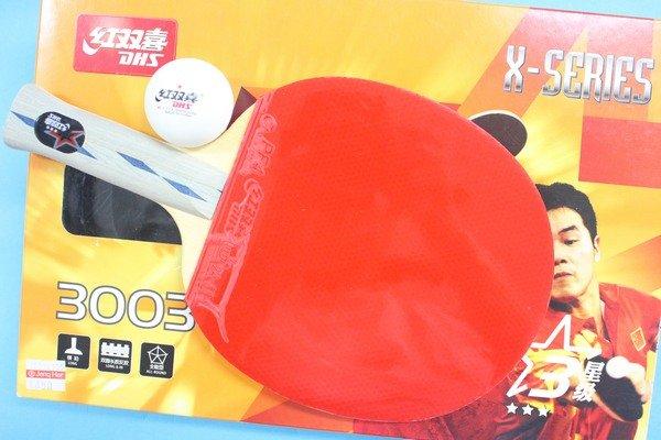 紅雙喜DHS桌球拍 X3003桌拍+桌球 X-SERIES三星級五層木板 正面平膠.反面顆粒面桌球拍(橫拍.刀板.負手板)/一支入{特680}