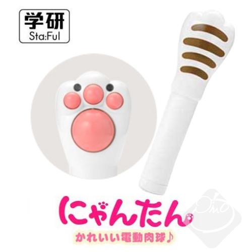 日本【Gakken Sta:Ful】可愛貓掌肩頸紓壓電動按摩棒(小白貓)貓咪按摩棒/紓解疲勞/可愛貓咪/療癒小物/肉球╭。☆║.Omo Omo go物趣.║☆。╮
