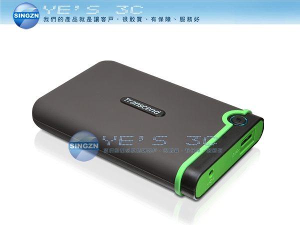 「YEs 3C」全新 TRANSCEND 創見 StoreJet 25 M3 1T 1TB 2.5吋行動硬碟 隨身硬碟 含稅 免運 yes3c 10ne