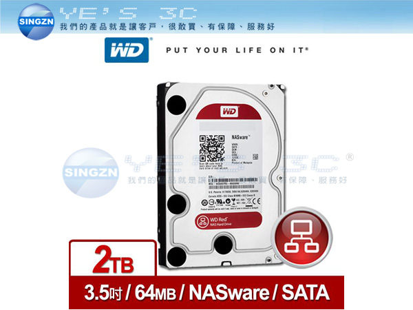 「YE's 3C」WD 威騰 WD20EFRX Red 紅標 2TB 3.5吋 NAS專用硬碟 64M SATA3 NASware技術 [B15013] 含稅 免運 yes3c 客訂