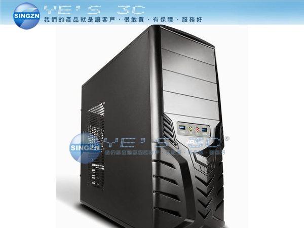 「YEs 3C」技嘉 + 微星 AMD 飛翼狂戰主機 營幕版【X6 FX-6300+D3 8G+R7730獨顯+22吋 LED】六核【刷卡價】有發票 免運 yes3c