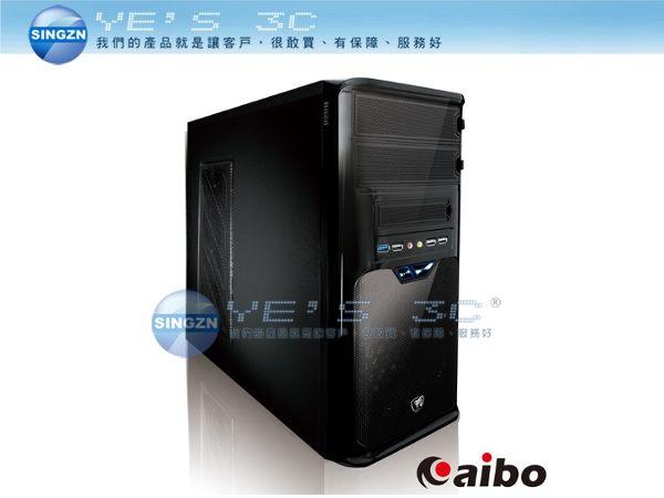 「YEs 3C」aibo 鈞嵐 小野牛 USB3.0 二大一小 USB 3.0 19Pin原生 電腦機殼 黑色 含稅 免運 yes3c 11ne