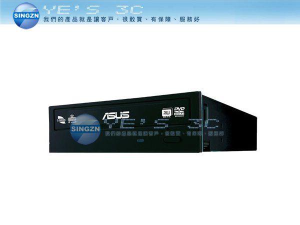 「YEs 3C」全新 ASUS 華碩 DRW-24D3ST DVD 燒錄機 SATA介面 24X 黑色 有發票 免運 yes3c