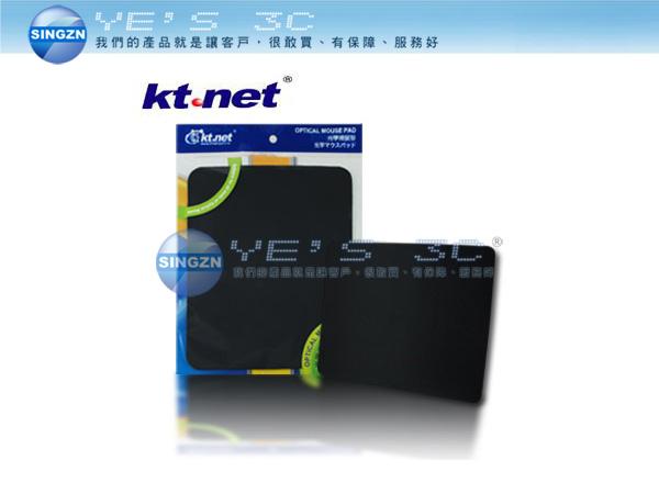 「YEs 3C」 全新 Kt.net 廣鐸 KTMP239BL 軟布橡膠光學鼠墊 滑鼠墊 光學滑鼠專用鼠墊 免運 yes3c