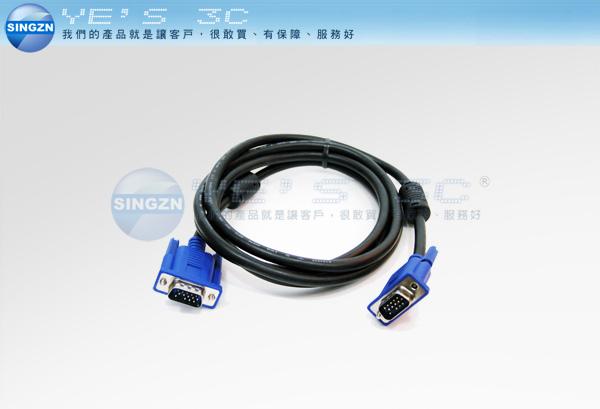 「YEs 3C」全新 VGA 螢幕專用D-SUB線 15PIN 公對公 1.5米 1.5公尺 yes3c
