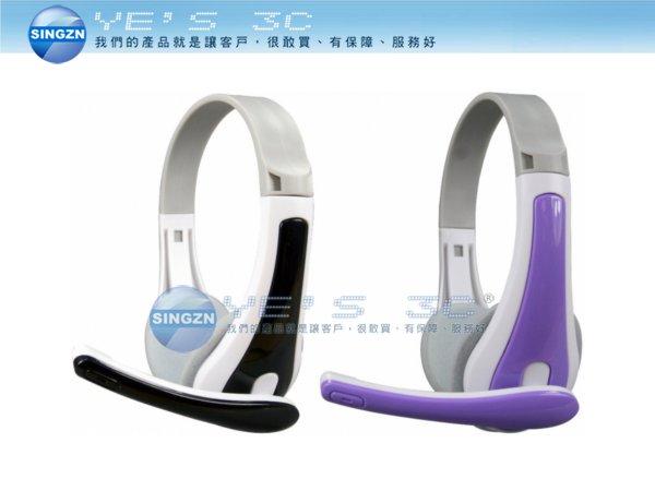 「YEs 3C」全新 KINYO 耐嘉 EM-3630 玩色立體聲耳機麥克風 線控 扁平線材 紫白/黑白  yes3c