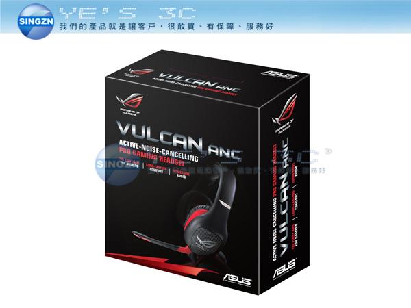 「YEs 3C」全新 ASUS 華碩 Vulcan ANC 火神(ROG) 專業玩家的主動式降噪電競耳機 耳機麥克風 免運 yes3c