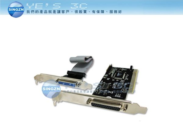 「YEs 3C」KT TECH 廣鐸 PCI TO LPT 擴充卡 介面卡 25P*2P 列表機並列埠 CAPIVJP2-MOS 有發票 免運 7ne yes3c