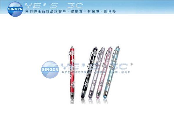 「YEs 3C」全新 AIBO 鈞嵐 ibiopen 雷射雕花水鑽觸控筆 獨特雷射雕花造型 五色可選 含稅 免運 yes3c