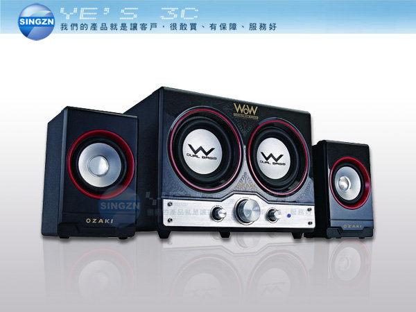 「YE's 3C」全新 阪京 OZAKI WW440 40W 2.2 .重低音 全木質超大音箱 多媒體喇叭 免運 yes3c