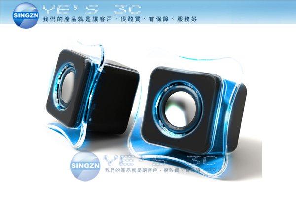 「YEs 3C」J-POWER 杰強 JP-USP02 黑 兩件式USB喇叭 3.5MM立體聲接頭 有發票10ne yes3c
