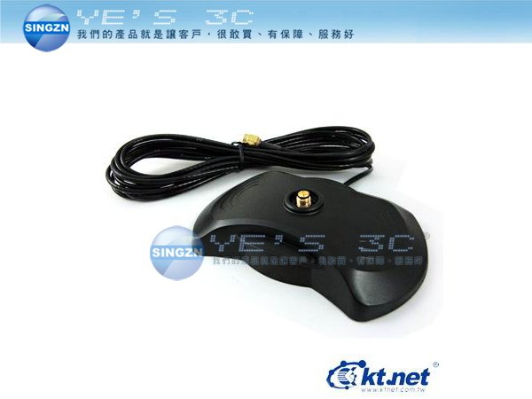 「YEs 3C」全新 KTNET 廣鐸 無線網路天線延長座 3M 3米 適用802.11n/802.11g SMA接頭天線 有發票 免運 yes3c